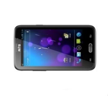 Hp Nokia Touchscreen Di Bawah 500rb - Harga HP Terbaru 2013