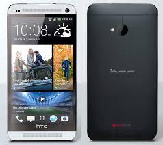 HTC One-