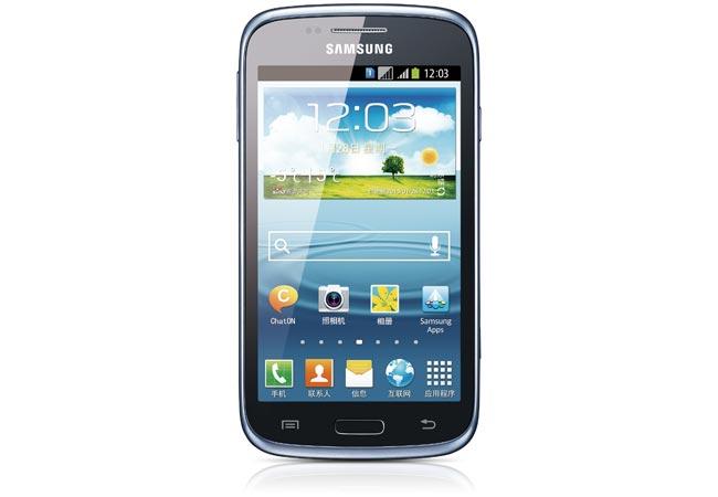 Galaxy Core-