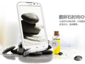 Huawei Ascend G610S quad core