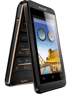 Philips Xenium X9588