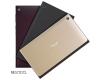 Asus MemoPad 7 ME572C