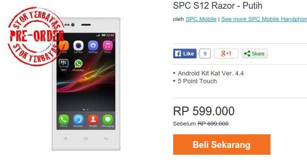 SPC S12 Razor