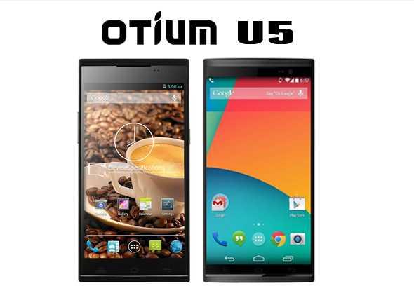 Otium U5