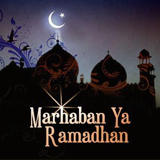 DP BBM Ramadhan