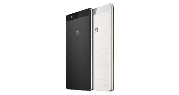 Harga Huawei P8 Lite