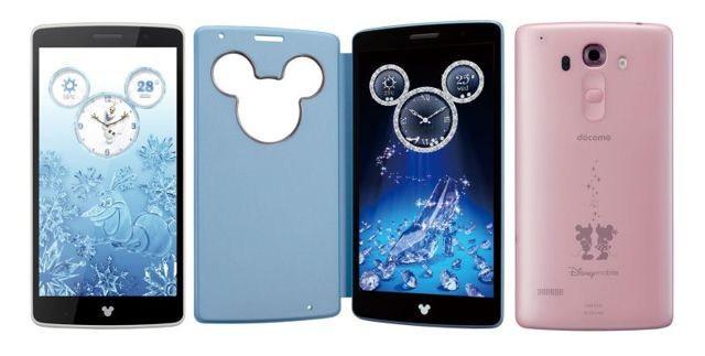 LG Disney