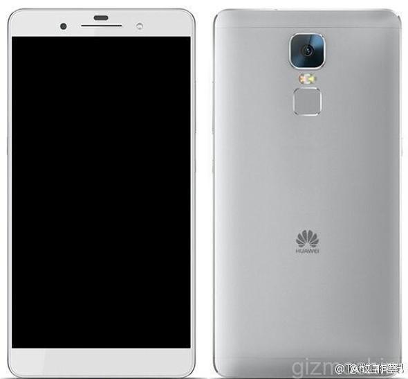 Harga Huawei Mate 8