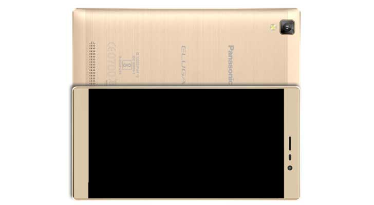 Fitur dan Spesifikasi Panasonic Eluga A2