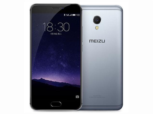 Harga Meizu MX6