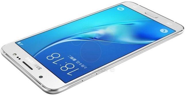 Spesifikasi dan Fitur Samsung Galaxy J7 2017